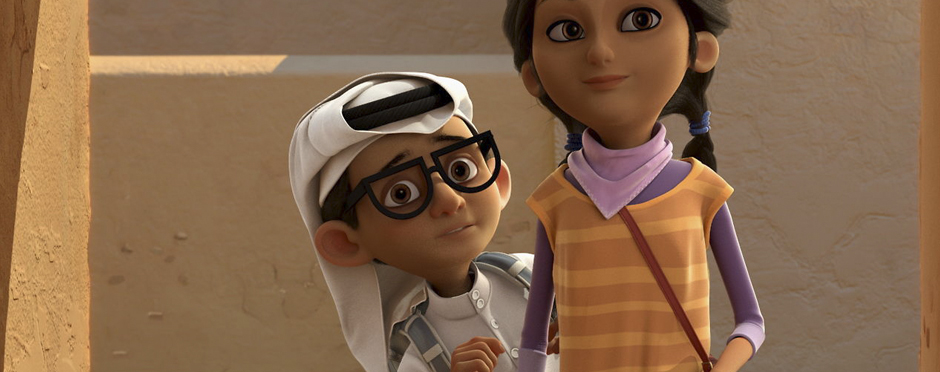 Cine Infantil: Made in Qatar