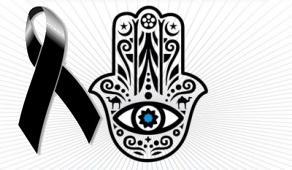 Comunicado del Festival ante los trágicos sucesos en París