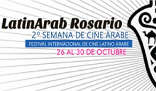 Llega la 2da Semana de Cine Árabe. Latinarab Rosario
