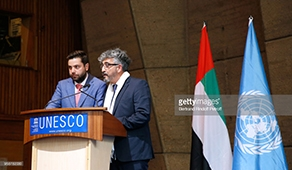 DISCURSO DE ACEPTACIÓN DEL PREMIO PREMIO UNESCO SHARJAH EN PARIS